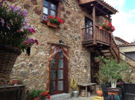 卡萨利那乡村酒店, Charco del Pino