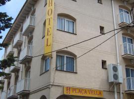 加泰罗尼亚城酒店