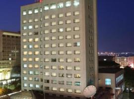 山东烟台太平洋大酒店