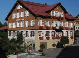 兰德盖斯特霍夫罗斯勒贝因姆克劳特维尔特酒店