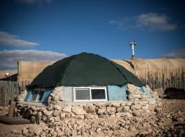 沉默箭帐篷, 米茨佩·拉蒙 (North Sinai Governorate附近)