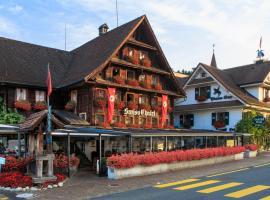 瑞士山林小屋