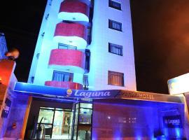 拉古纳普拉亚酒店