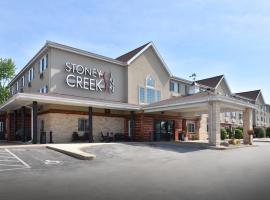 斯托尼溪酒店和会议中心 - 昆西