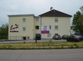 两只乌鸦旅馆