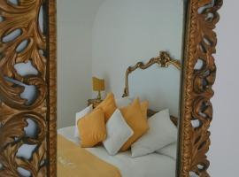 亚拉住宅别墅酒店
