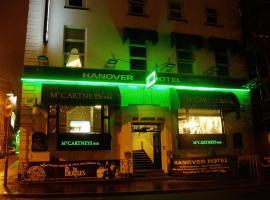 汉诺威酒店&麦卡特尼酒吧