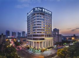 璞丽文华酒店