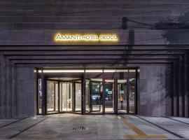 首尔情侣酒店