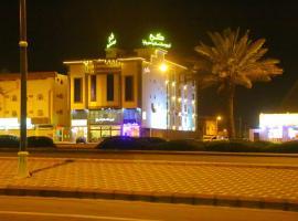Karam Furnished Apartments