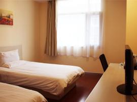 怡莱武汉青山红钢城酒店
