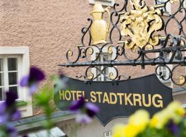 施塔特克鲁格老城区酒店