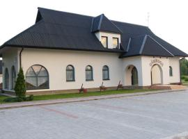 奧斯克洛斯酒店, Ķegums (Lielvarde Municipality附近)