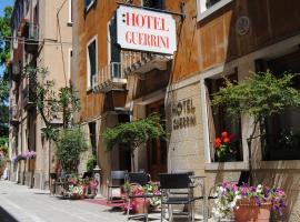 圭里尼酒店