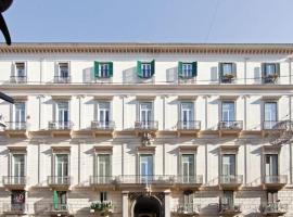 普林西皮纳波利塔诺酒店