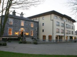 安妮布鲁克之家酒店