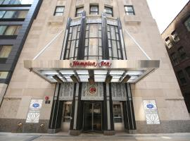 汉普顿酒店 - 芝加哥市区/ N环路/密歇根大道