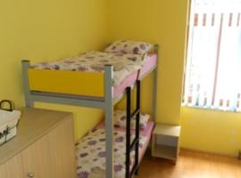 Jajce Youth Hostel Central