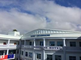 屯吉柱廊酒店, 努库阿洛法