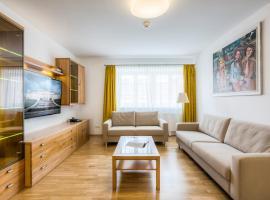 维也纳城市大公寓