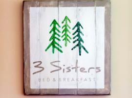 三姐妹住宿加早餐旅馆