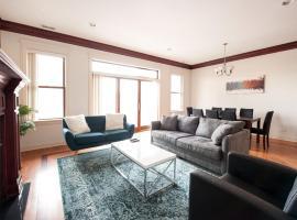 富勒顿三卧室公寓