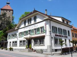图沃餐厅酒店