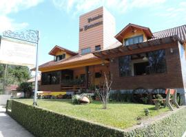 巴罗尼萨旅馆