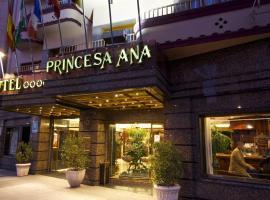 安娜公主酒店
