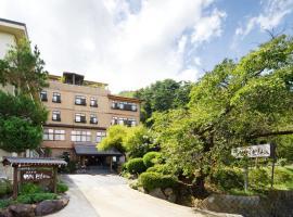 翠鸟之宿旅馆