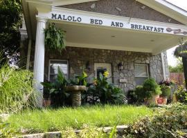 马洛住宿加早餐酒店