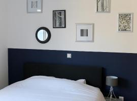 阿拉米斯一室公寓公寓式酒店