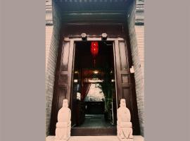 北京凯丽家酒店, 北京