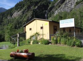 马泰农庄 - 多米托里奥酒店, Peccia (Bavona Valley附近)