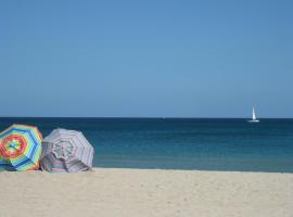 博因顿海滩希尔顿恒庭旅馆&套房酒店