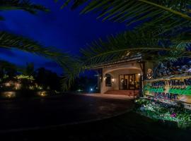 绿地度假酒店