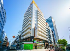 Super Hotel Premier Osaka Hommachi Hot Springs,位于大阪的酒店