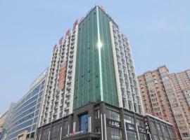 锦江之星安阳林州红旗渠大道市政府酒店