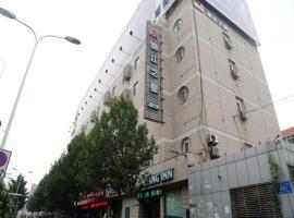 锦江之星济南北园大街酒店