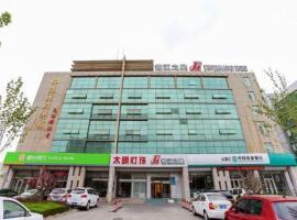 锦江之星烟台开发区长江路天山路酒店