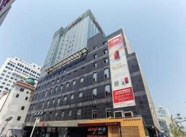 锦江之星威海百货大楼酒店
