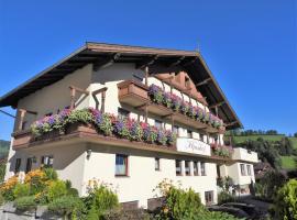 维尔德诺阿尔卑斯公寓酒店