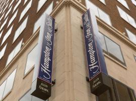 达拉斯市中心汉普顿酒店及套房