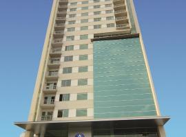 艾菲尼特公寓式酒店