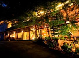 亀屋惠庵传统日式旅馆