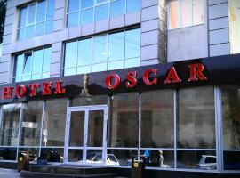 奥斯卡酒店