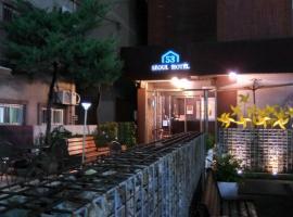 首尔仁寺洞53号酒店