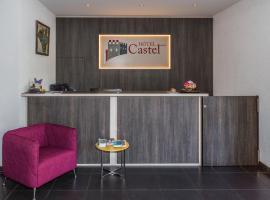 卡斯特尔酒店