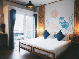 独立空间公寓式酒店