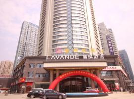 麗枫酒店南昌艾溪湖地铁东站店